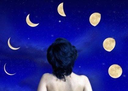 Фазы Луны и магическая работа