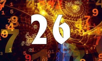Духовный смысл числа 26