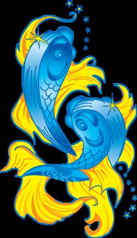 Гороскоп на сентябрь 2018 для Рыб