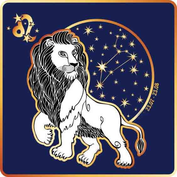 Гороскоп на 2019 год для Льва