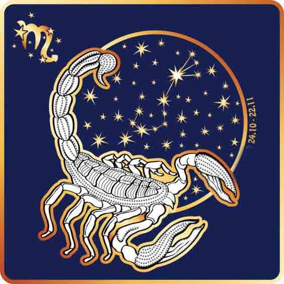 знаком рожденных ведьмы они пож скорпиона