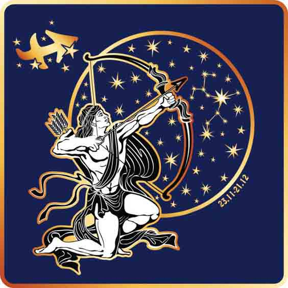 Любовный гороскоп на 2019 год для Стрельца