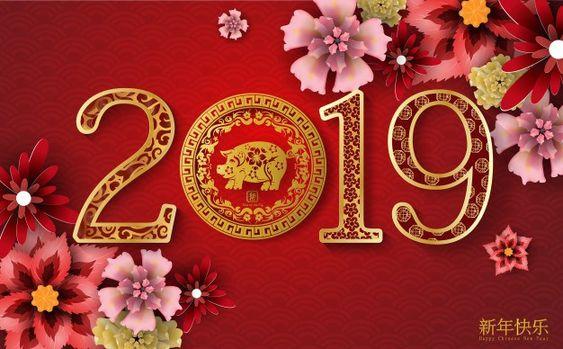 Любовный гороскоп на 2019 год