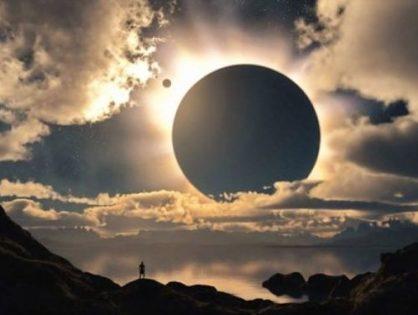 Солнечное затмение в Июне 2020