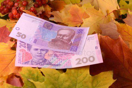 Финансовый гороскоп на Сентябрь 2020