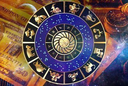 Финансовый гороскоп на Октябрь 2020
