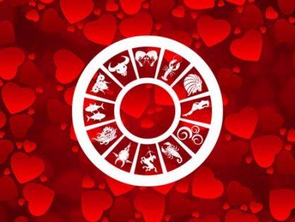 Любовный гороскоп на Ноябрь 2020