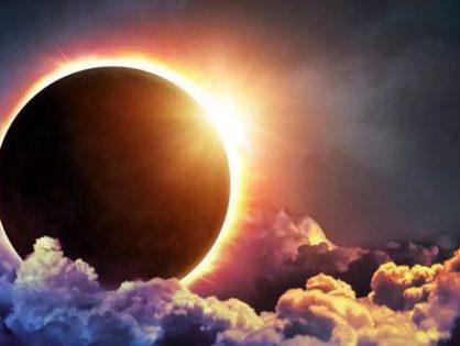 Солнечное затмение в Декабре 2020