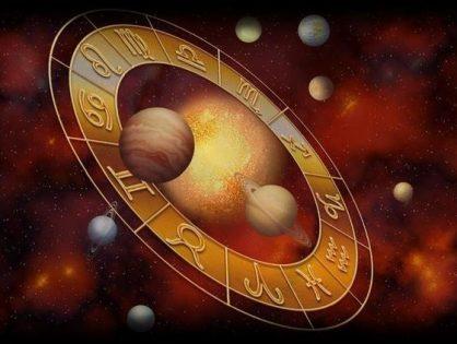 Астрологический гороскоп на Январь 2021