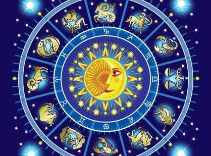 Финансовый гороскоп на Январь 2021