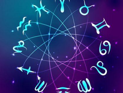 Астрологический гороскоп на Июнь 2021