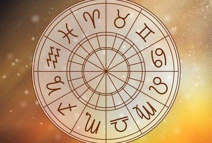 Астрологический гороскоп на Сентябрь 2021