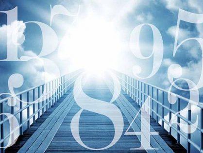Интуитивная Нумерология: прогноз на август 2021